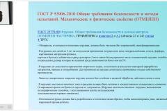 Screenshot_20210316-101207_Chrome